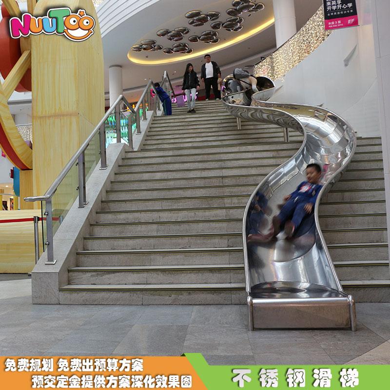 不銹鋼半圓滑梯 異形半圓滑梯 304不銹鋼滑梯非標定制