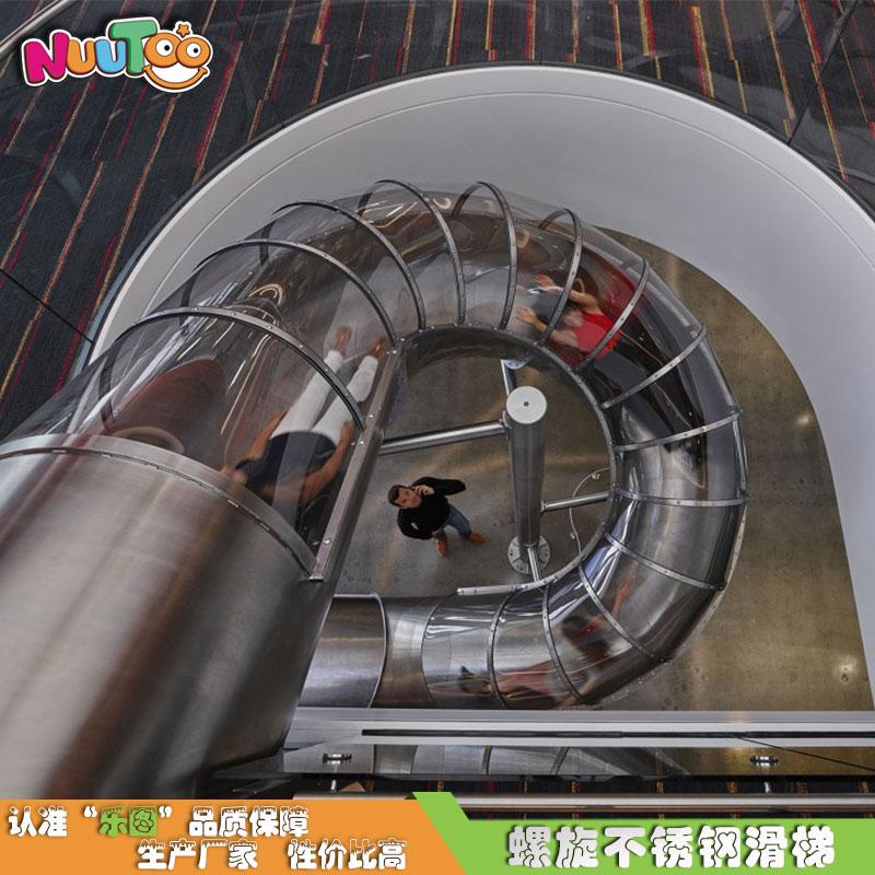 室內大型不銹鋼滑梯 不銹鋼螺旋滑梯 消防逃生通道