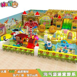 室內兒童淘氣堡樂園 城堡迷宮組合游樂設備