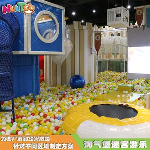 儿童淘气堡乐园加盟 淘气堡游乐设备生产厂家LE-TQ005