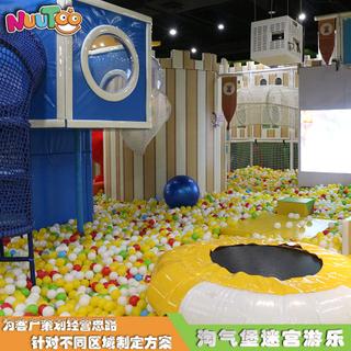 兒童淘氣堡樂園加盟 淘氣堡游樂設備生產廠家LE-TQ005