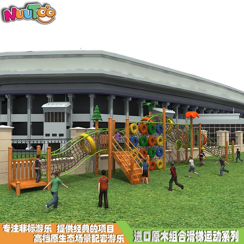 组合滑梯+实木组合滑梯+木质组合滑梯+无动力游乐设施-26
