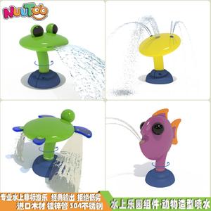 儿童水上主题乐园 大型水上游乐场设备戏水小品系列LE-YX001