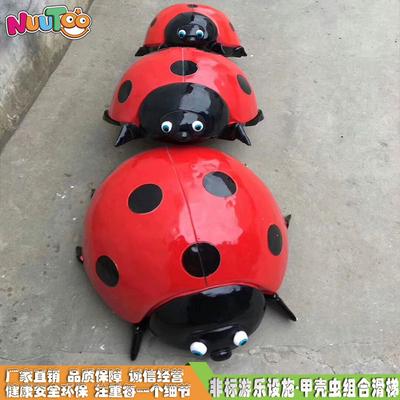 甲殼蟲非標游樂設備有什么款式?