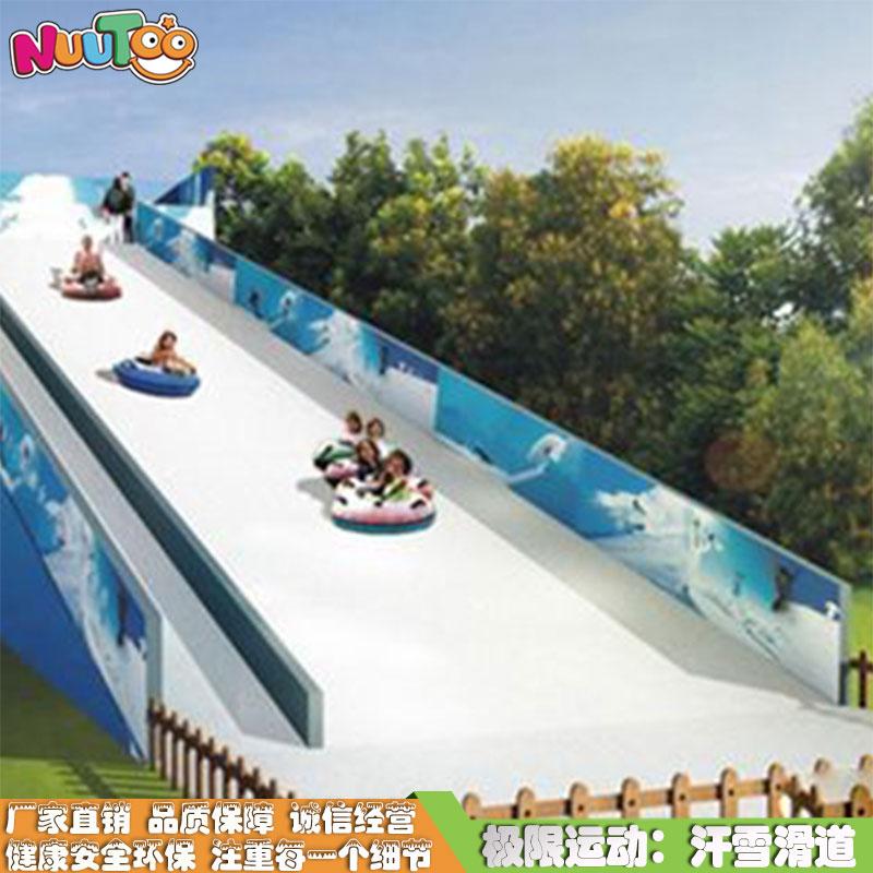 儿童乐园+极限运动+汗雪滑道 (3)