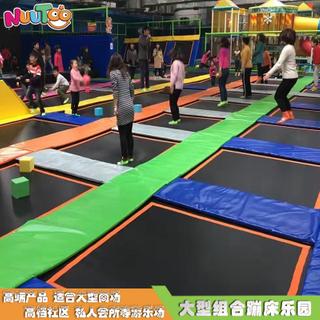 兒童蹦床 大型蹦床樂園 室內蹦床樂園設備LT-BC008