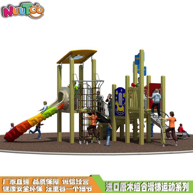 组合滑梯+实木组合滑梯+木质组合滑梯+无动力游乐设施-8