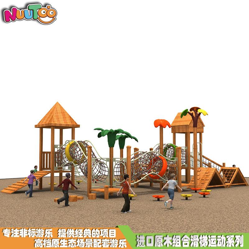 组合滑梯+实木组合滑梯+木质组合滑梯+无动力游乐设施-25.01