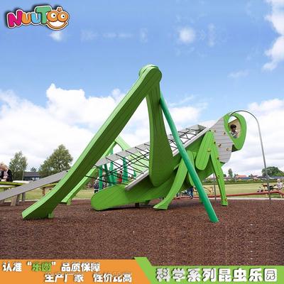 蝗蟲景觀游樂項目設施_樂圖非標游樂