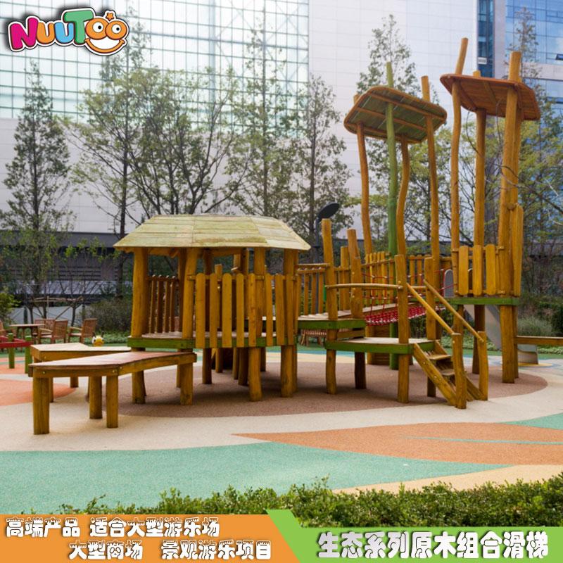 木生态系列组合滑梯主图13