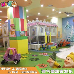 大型淘气堡 淘气堡乐园城堡系列LE-TQ009