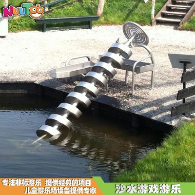 不銹鋼螺旋取水器 沙水盤沙池戲水非標游樂設施