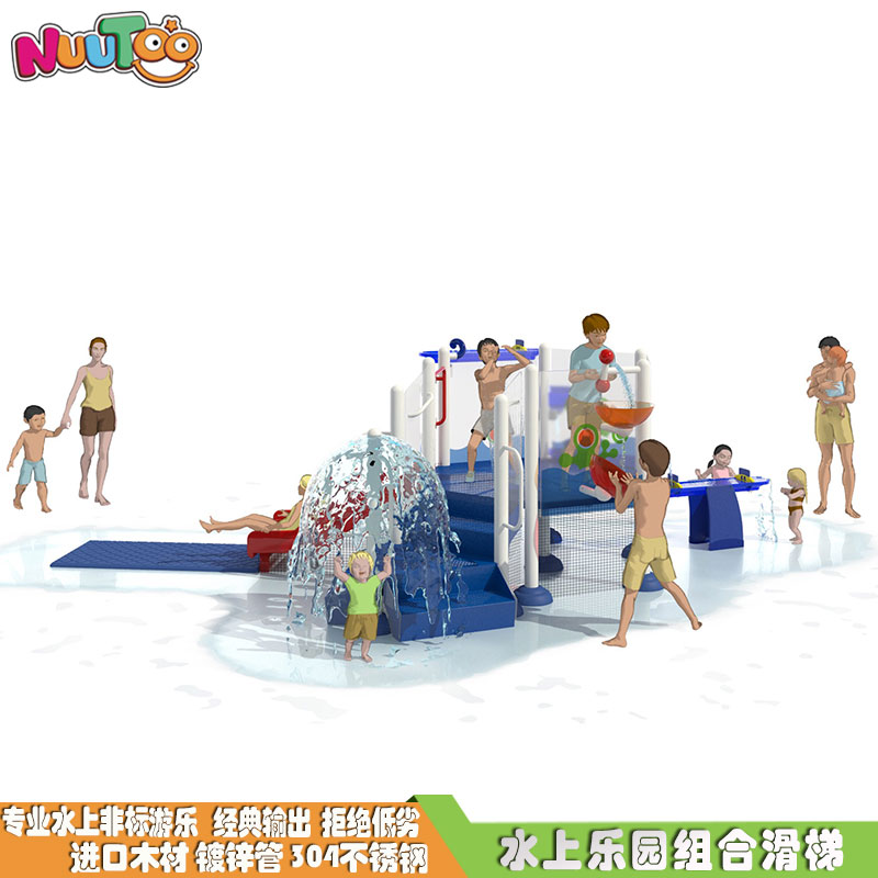 水上游樂設備+水上公園+水上樂園+戲水游樂+水上滑梯14-0