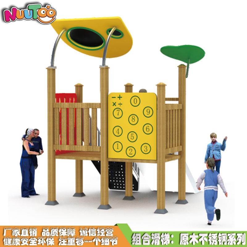 组合滑梯+游乐设备+小博士+滑梯+原木滑梯+不锈钢组合滑梯LT-HT031(2)