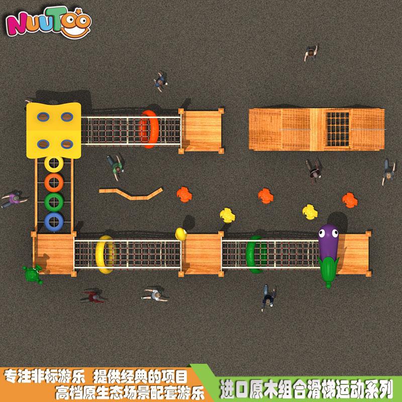 组合滑梯+实木组合滑梯+木质组合滑梯+无动力游乐设施-19.02