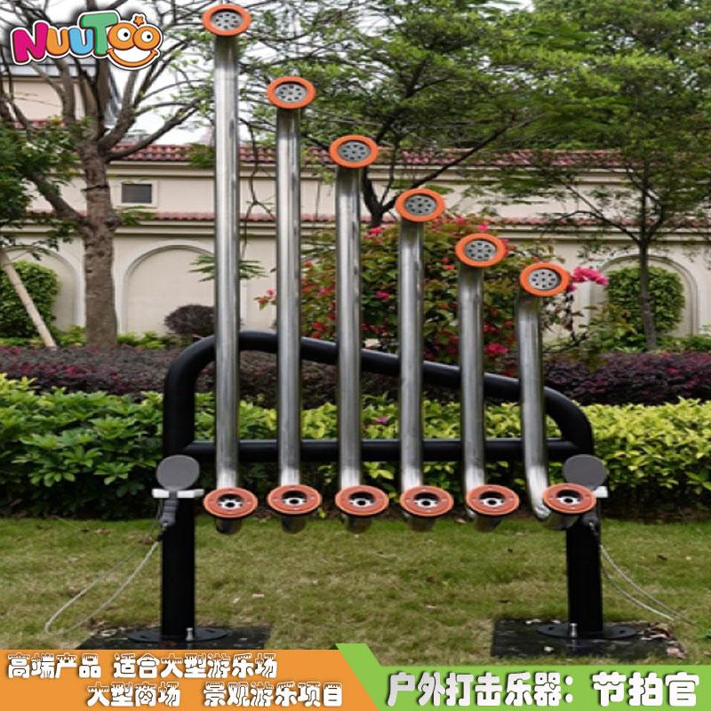 什錦公園樂圖非標游樂感官體驗互動__樂圖非標游樂