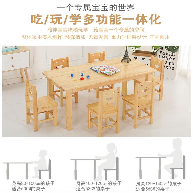 兒童桌椅學習桌兒童書桌家用小學生可升降課桌簡約經濟實木寫字臺桌椅套裝