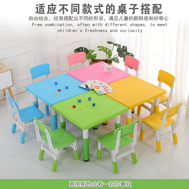 兒童可升降椅子靠背寶寶家用帶防滑塑料椅子板凳幼兒園椅子桌椅