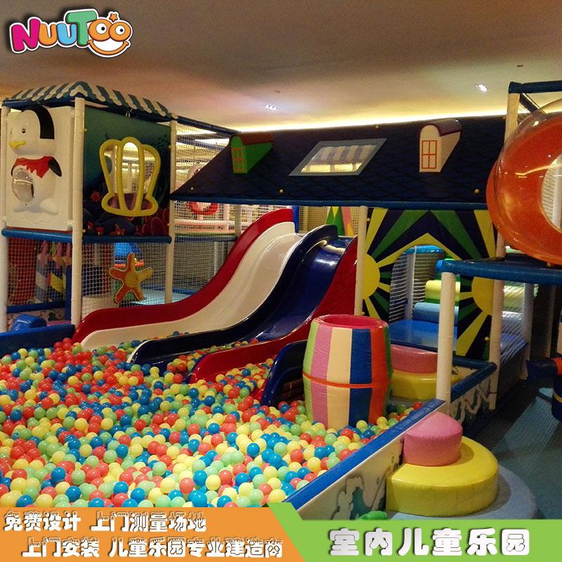 室内儿童乐园+儿童游乐厂家+淘气堡-(62)