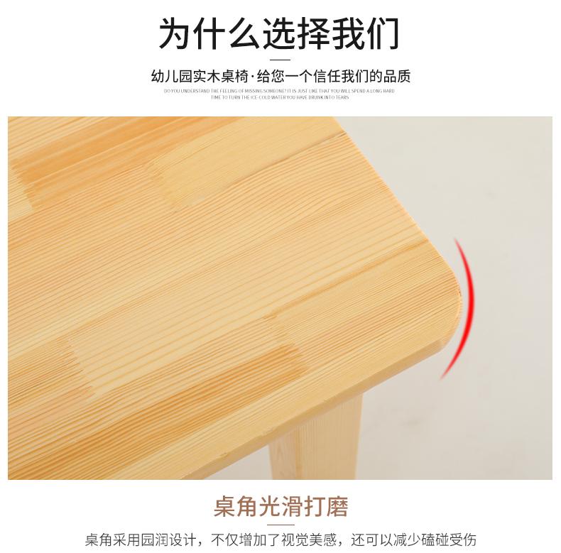 实木椅子详情_08