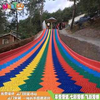 今年最熱門有趣的幻彩旱雪滑梯讓您體驗在彩虹上滑行