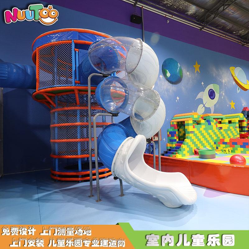 做兒童游樂園,加盟和自主創業你如何選擇?