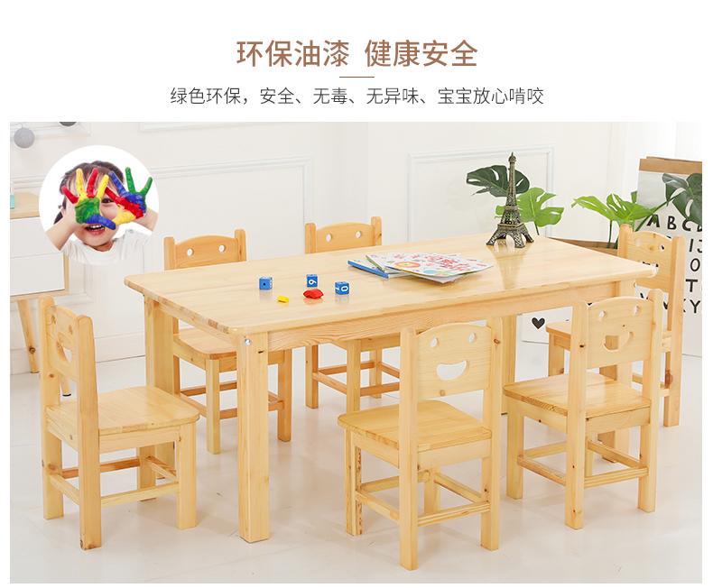 实木椅子详情_10