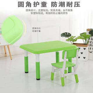 廠家直銷幼兒園桌椅加厚長方桌椅兒童塑料桌學習桌六人可升降畫畫桌